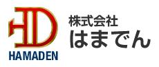 オール電化工事・照明工事・電気工事なら神奈川県川崎市の株式会社はまでんへ!